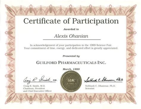 search results  certificate  participation science