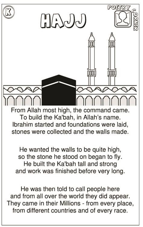 learning material  hajj   pillar  islam
