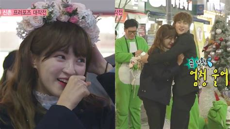 Download We Got Married Gong Myung & Hye Sung 1-21 End