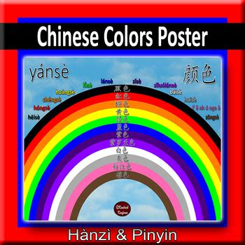 mandarin chinese colors rainbow poster  global guy ink tpt