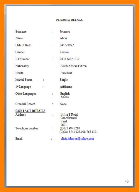 9 personal details in resume teller resume
