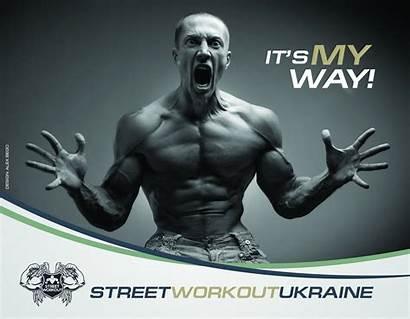 Fitness Workout Wallpapers Street Denis Minin Sport