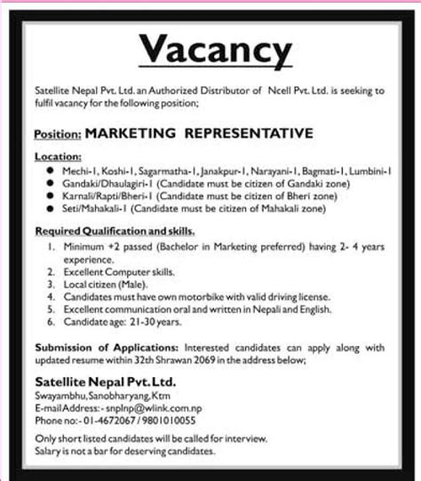 application form application letter  job vacancy