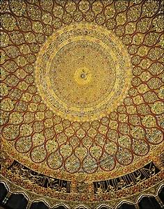 Dome of the Rock - Interior Views and details 15 of 36