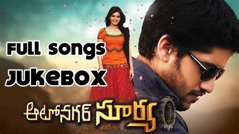 Autonagar Surya Movie    Full Songs Jukebox    Naga