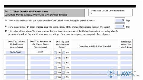 application form application form    citizenship