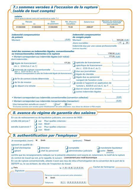 si鑒e pole emploi exemple attestation pole emploi employeur document
