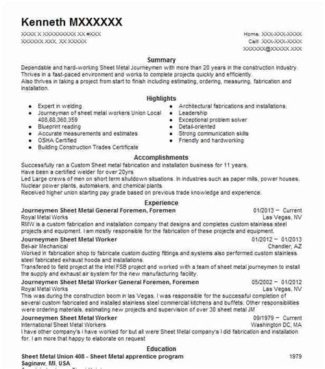 best journeymen hvac sheetmetal workers resume exle