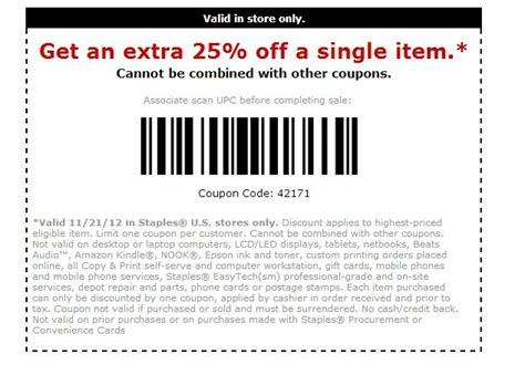 25 off 75 staples coupon code free