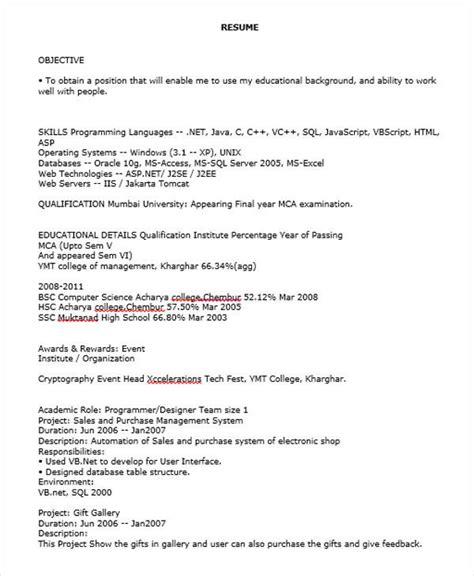 java experience resume sle engineering resume sles