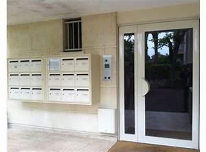 porte d39immeuble en aluminium technal portes de hall With porte d entrée technal
