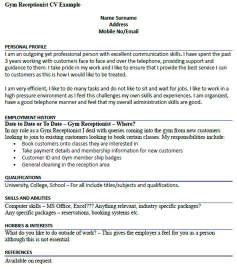 service receptionist resume