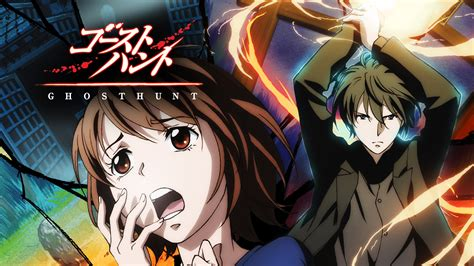Ghost Hunt Anime Wallpaper - ghost hunt wallpapers anime hq ghost hunt pictures 4k