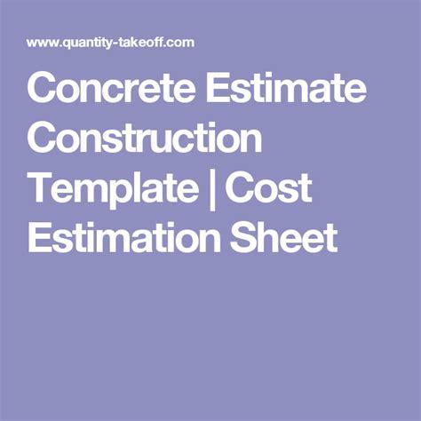 concrete estimate construction template cost estimation