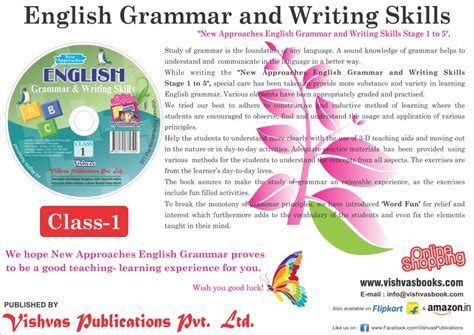 english grammar writing skills class  cd vishvasbooks