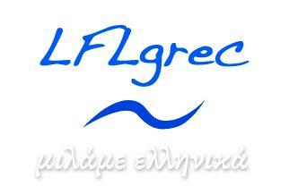 cours de grec moderne en ligne gratuit cours de grec moderne lflgrec