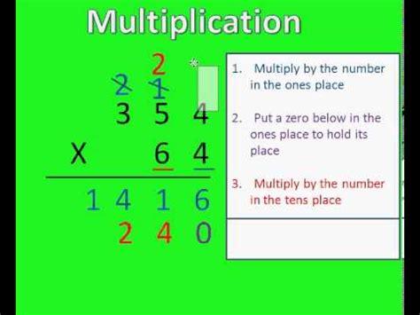 multiplication     digit numbers youtube