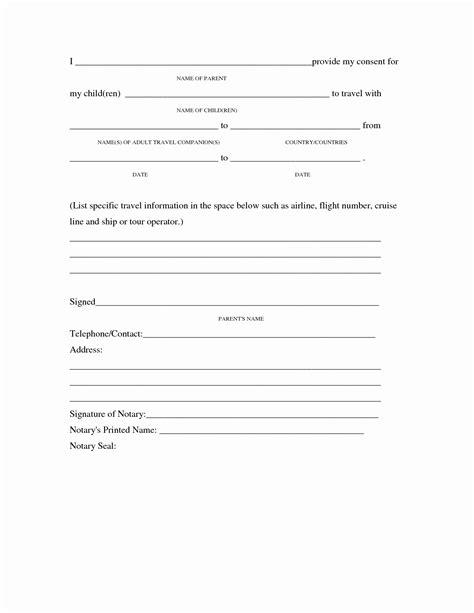 Repossession Notice Letter Sample