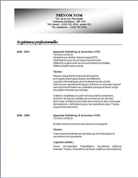 Exemple Cv Télécharger by Resume Format