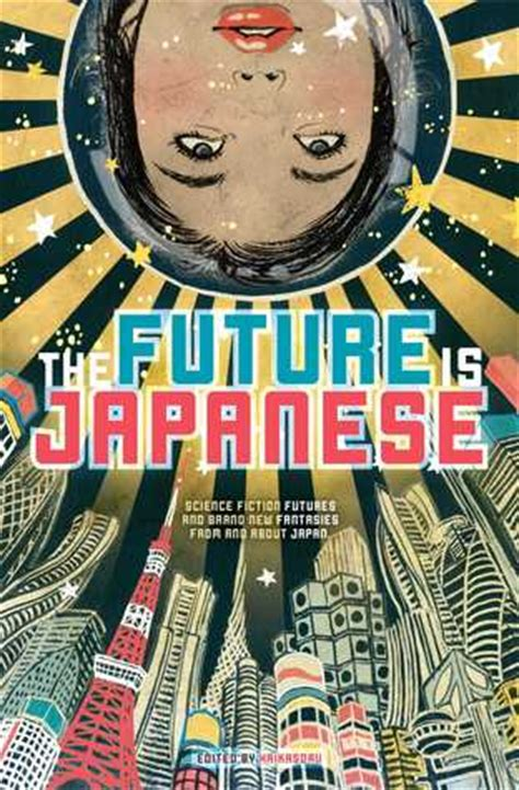 future  japanese science fiction futures  brand