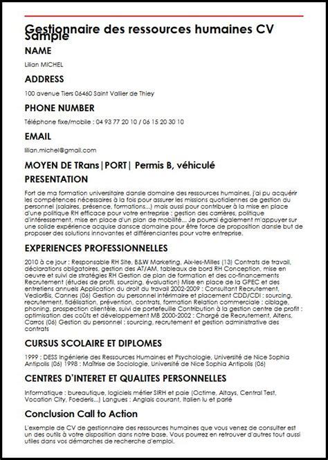Modele Cv Ressources Humaines Gratuit Cv Anonyme Modele Cv Gratuit Ressources Humaines Document