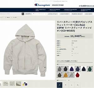 Champion Hooded Sweatshirt Size Chart Breeze Clothing