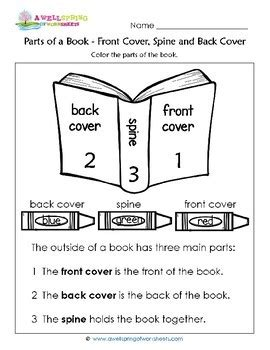 parts of a book worksheets vocabulary cards by a