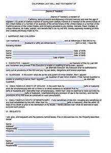 Last Will and Testament Form California PDF