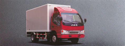 Daewoo Pak Motors