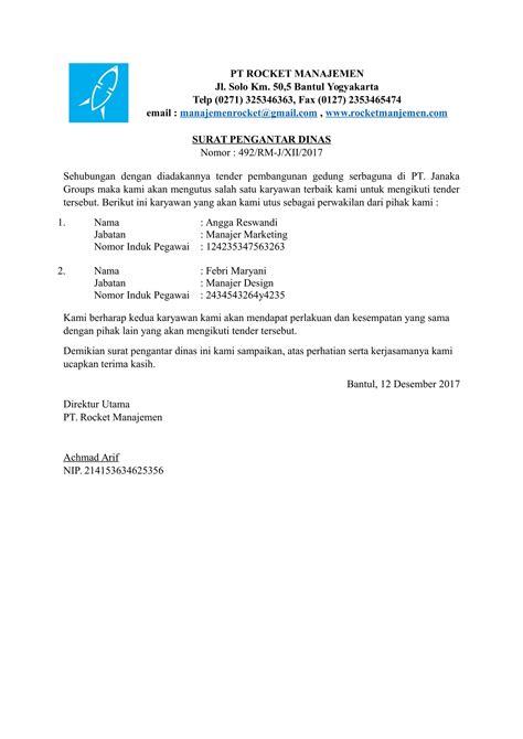 Contoh Surat Undangan Sponsorship by Contoh Surat Pengantar Dinas Yang Baik