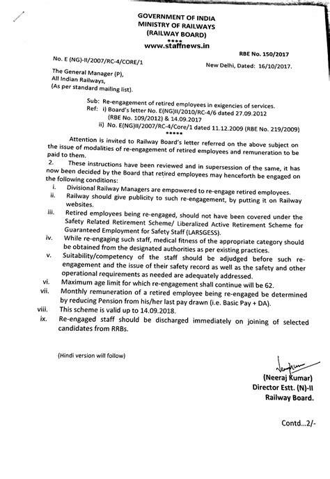 engagement  retired railway employees  exigencies