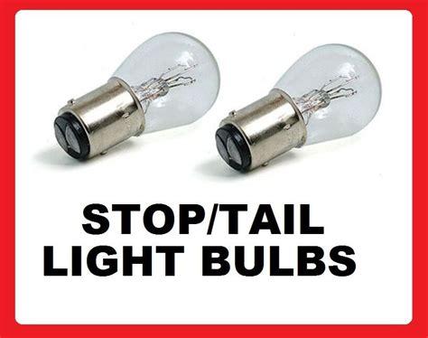 Ford Fiesta Mk7 Stop/tail Light Bulbs 2009-2010 P21/5w 12v