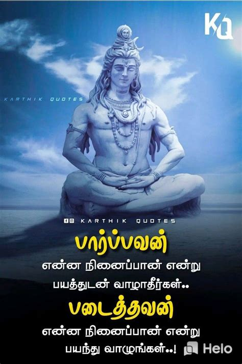 Gautama buddha quotes in tamil hd wallpapers best life inspiration tamil kavithai images. Pin by Karthi sk on Tamil motivational quotes in 2020 | Life quotes deep, Tamil motivational ...