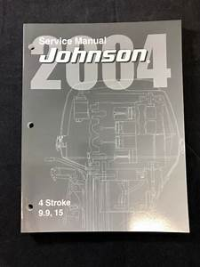 2004 Johnson Sr 9 9 15 Hp 4