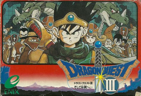 Dragons Den Dragon Warrior Iii Nes Home