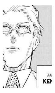 Character Analysis : Nanami Kento   by Jalil Shareef   Sep ...