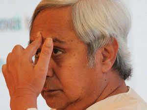 Naveen Patnaik clears eight policies in the run-up to Make ...
