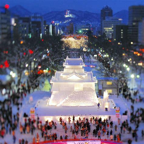 雪 まつり 札幌
