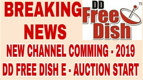 Dd Free Dish New Channel Coming Soon
