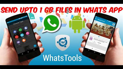 send upto 1 gb files in whats app