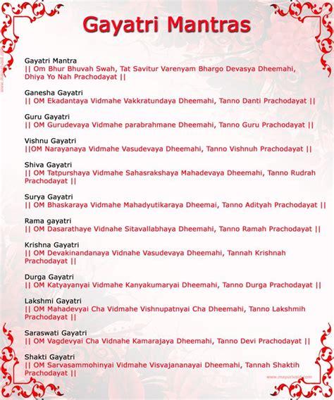descargar gratis hindu vedic mantras