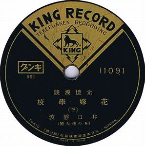 Japanese 78rpm record labels