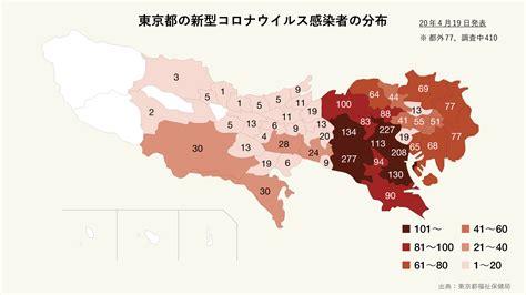 葛飾 区 コロナ ウイルス 感染 者 数