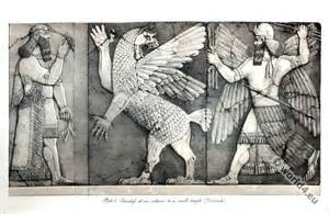 Ancient Assyrian Empire Relief
