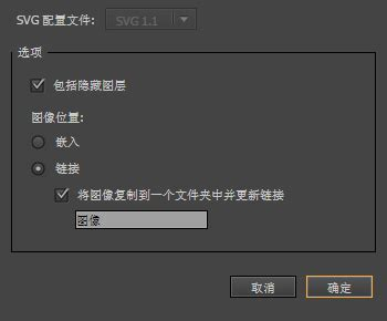 I always use it instead of the bloated native exporter. 在 Animate CC 中使用 SVG 文件