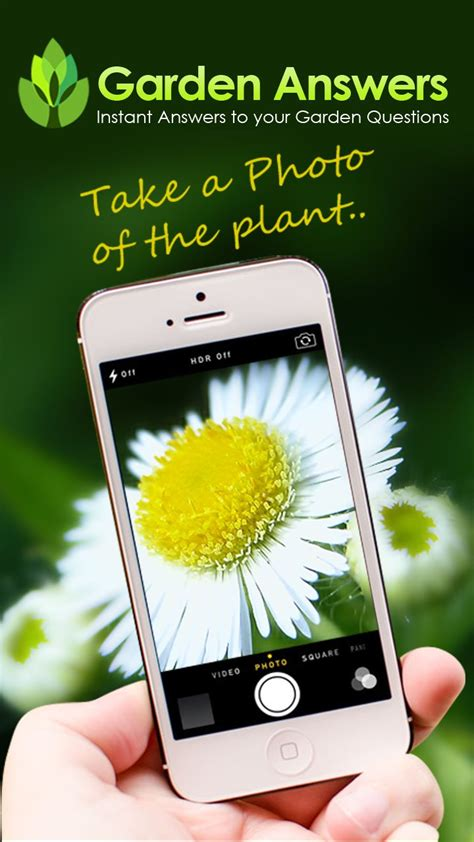 garden answers    intelligent mobile app
