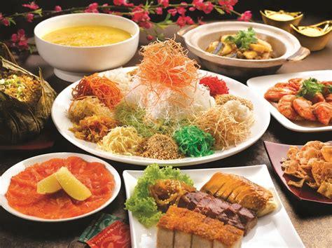China Boat Menu by 2016 New Year Set Menus Of 10 Restaurants In Klang