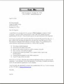 simple exle resume resume cv cover letter basic sle