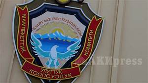 GKNB, Interior Ministry check message about suspicious ...