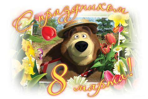 Открытка с розами и поздравлениями. Прикольные и смешные поздравления с 8 марта, картинки с ...